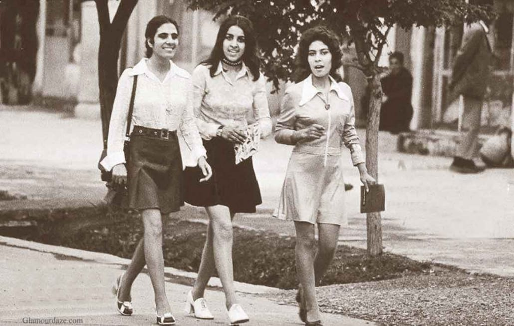 Fashion Freedom in Pre-War inAfghanistan